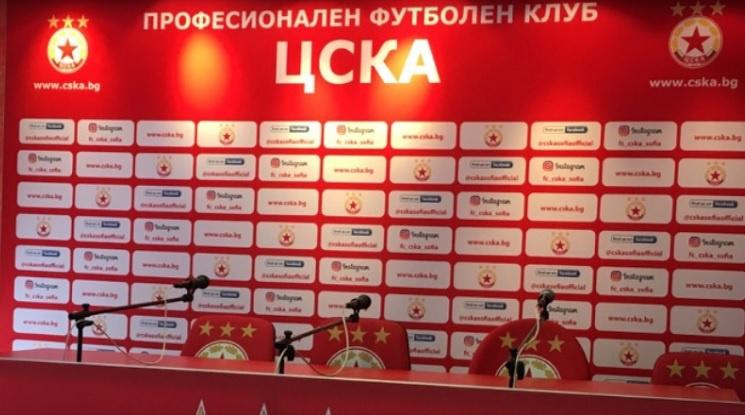 ЦСКА София: Няма да подпишем договора за тв правата, дори да ни извадят от първенството