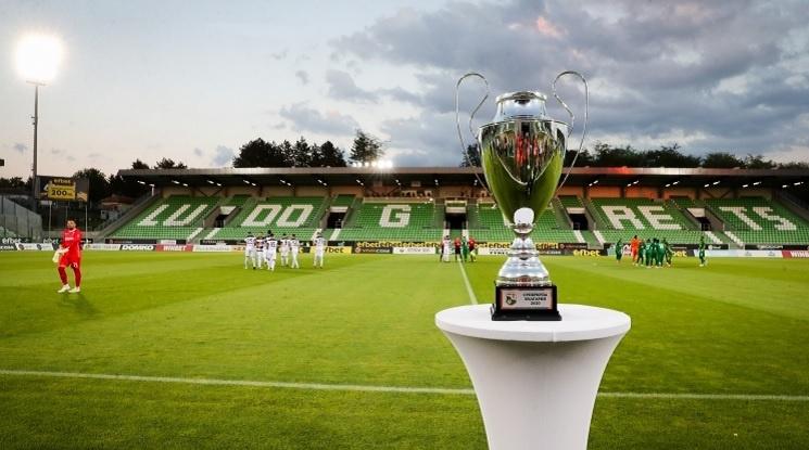 Локо Пловдив надви Лудогорец и спечели Суперкупата на България