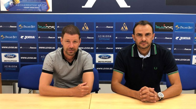 Нов главен треньор в Академия Левски