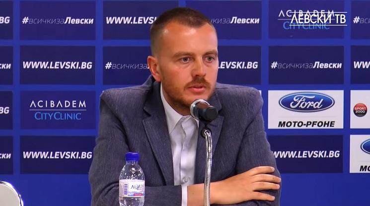 Ганев: Близък до Левски човек отпусна заема