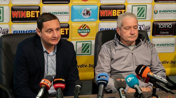 От Ботев Пловдив: Дано не последваме съдбата на Левски