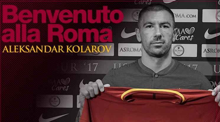 Конте иска да вземе Коларов в Интер