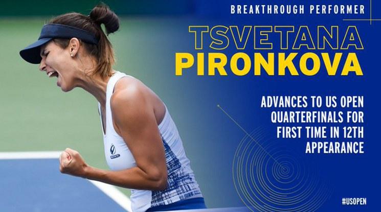 Пиронкова не прости и на Корне! Ще играе със Серина за място на полуфиналите