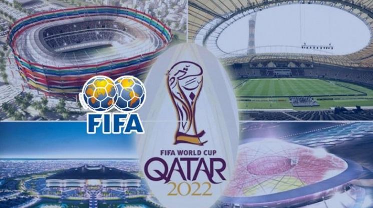 Квалификациите за Мондиал 2022 ще са от март до ноември