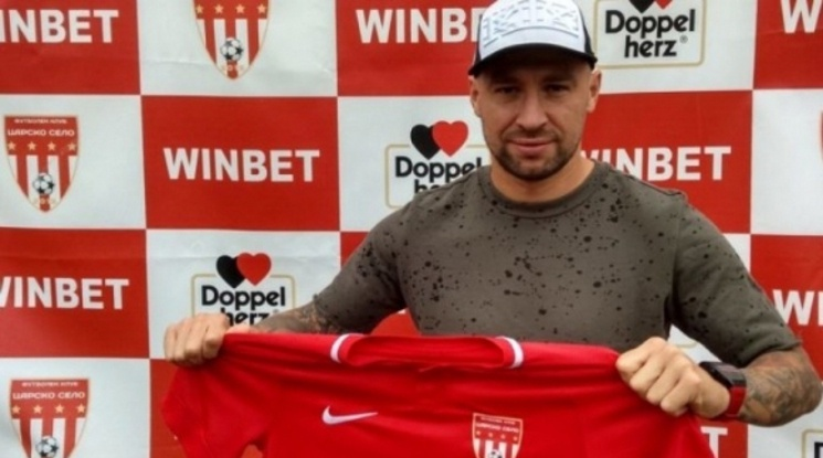 Бандаловски: Щастлив съм, че отново ще работя с голям треньор като Любослав Пенев