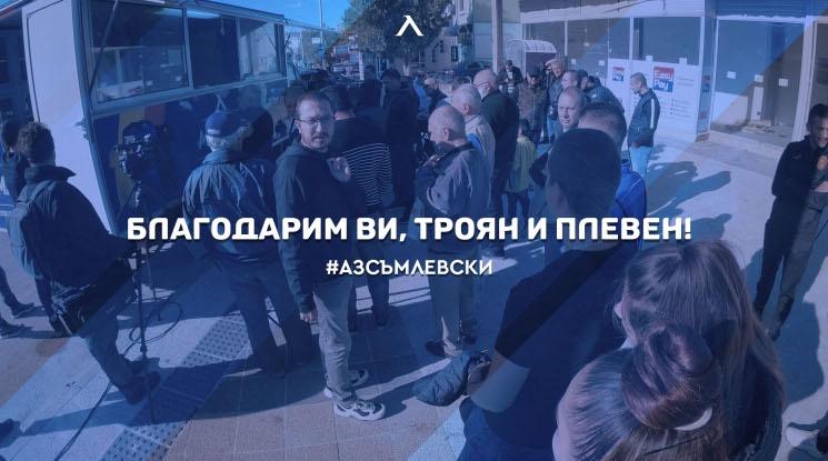 """Кампанията """"Аз съм """"Левски"""" продължава с пълна пара (видео)"""