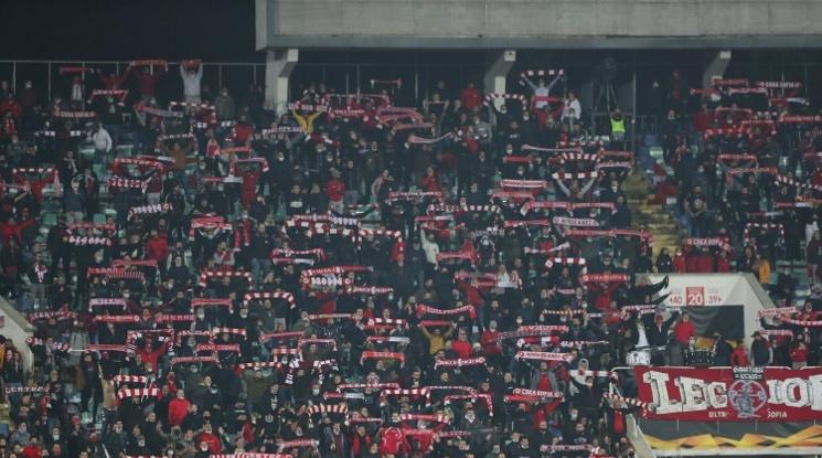 Румънци се оплакаха от феновете на ЦСКА