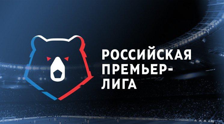 Локомотив Москва 1:2 Ротор Волгоград (репортаж)