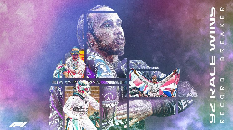 Хамилтън пренаписа историята на Формула 1 след победата си в Португалия