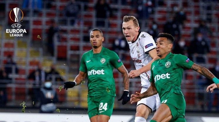 Лудогорец с нова загуба в Лига Европа