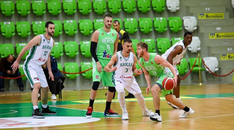 Шампионите от Балкан с второ поредно поражение в НБЛ