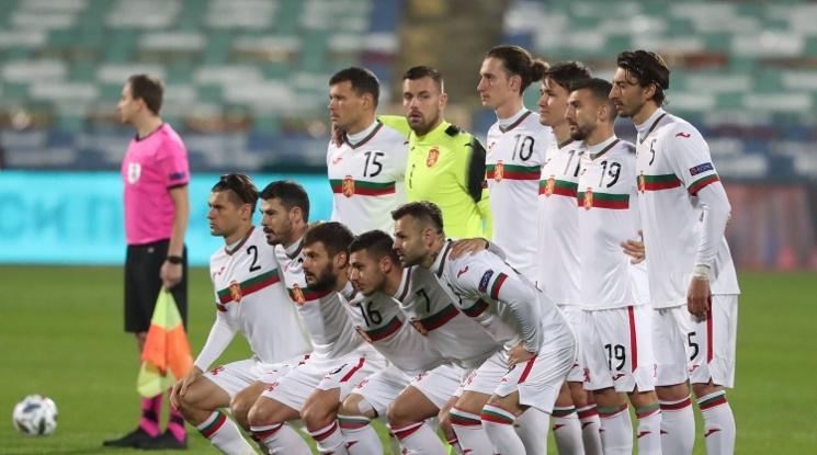 България с поредна загуба в Лигата на нациите (видео)