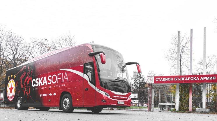 ЦСКА се сдоби с нов автобус