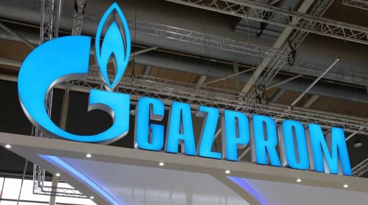 """""""Газпром"""" ще спонсорира Левски?"""