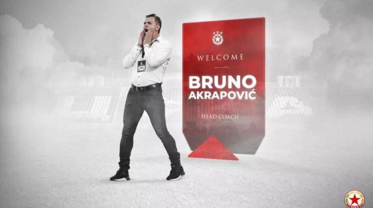 Акрапович: Ние сме ЦСКА, ние сме най-големият отбор в България