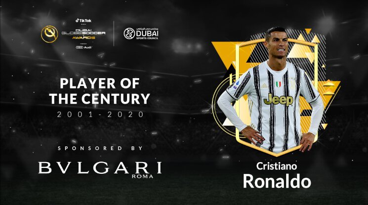 Избраха Кристиано Роналдо за Играч на века