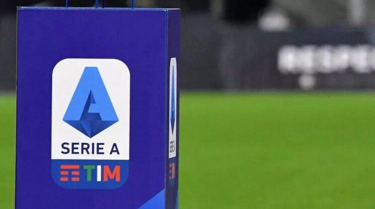 Парма 0:3 Торино (репортаж)