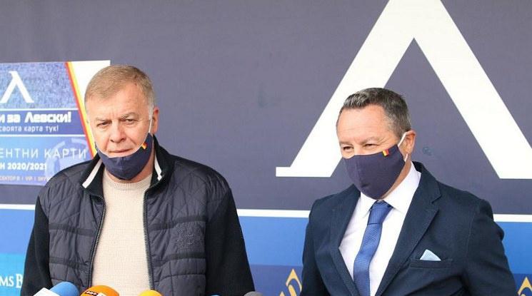 """""""План за развитие и визия за бъдещето на ПФК Левски"""""""