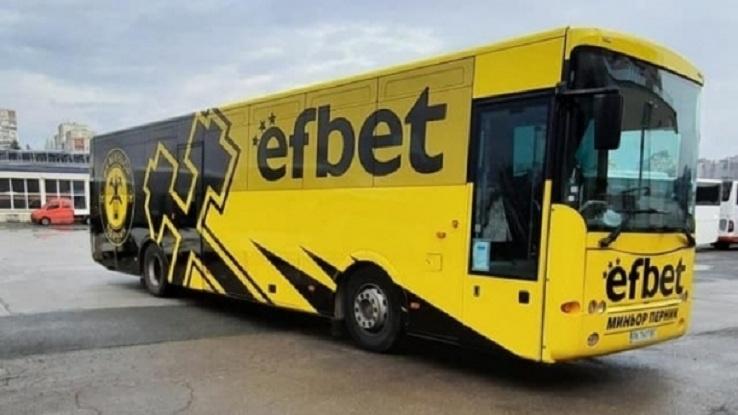 От Миньор се похвалиха с нов автобус