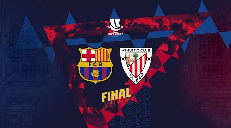 Барселона - Атлетик Клуб (прогноза)