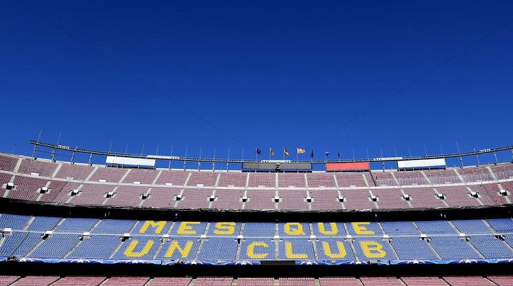 Стана ясна новата дата за президентските избори в Барселона