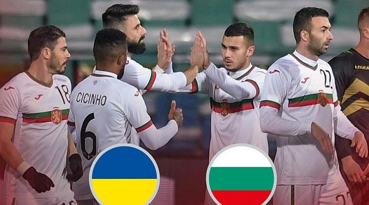 България и Украйна ще играят контрола през ноември