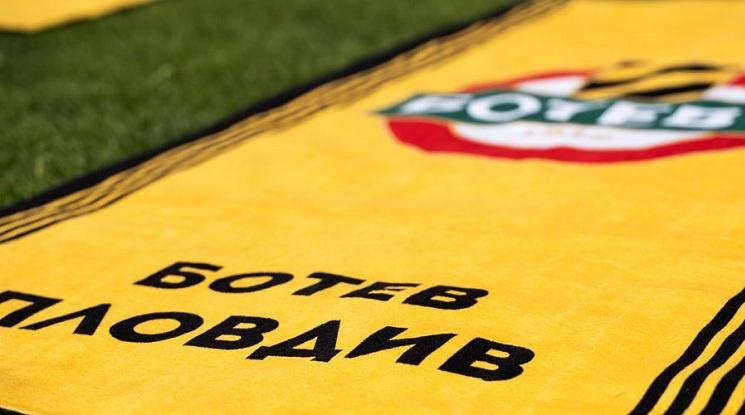 Ботев Пловдив поздрави Жоан Лапорта