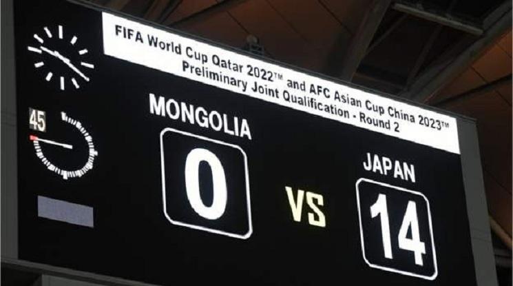 Япония вкара 14 гола на Монголия в световна квалификация (видео)