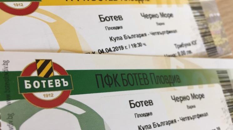 6 лв. ще струват билетите за феновете на Ботев за мача с Черно море