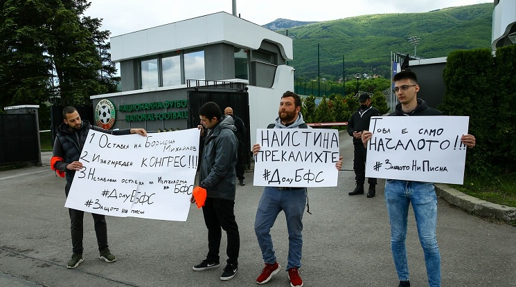 Едва четирима човека се включиха в протеста срещу БФС