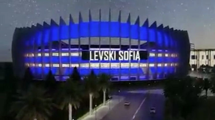Диксън представи проекта си за нов стадион на Левски за близо половин милиард лева
