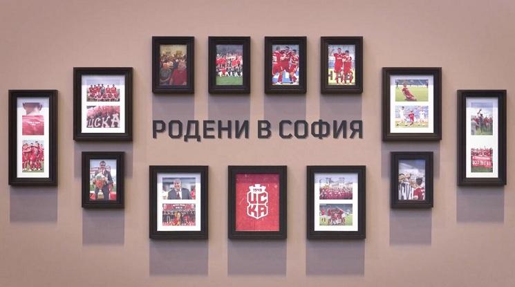 Найденов: Нито един чужденец не е работил в ЦСКА от учредяването му през 2016 г.