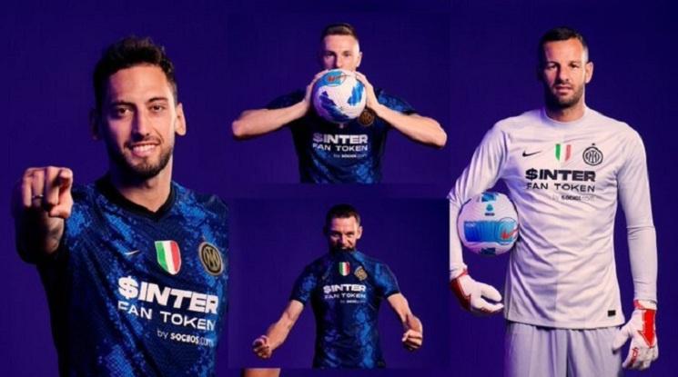 """Легендарните """"Пирели"""" фланелки на Интер останаха в миналото"""