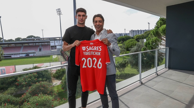 Роман Яремчук вече е играч на Бенфика