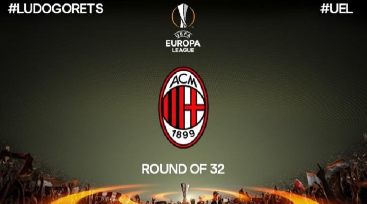 Има ли сили Лудогорец да отстрани Милан от Лига Европа?