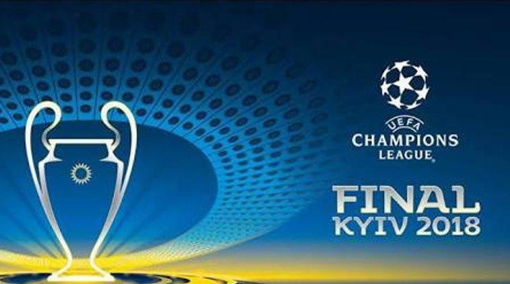 Финалът за Шампионската лига ще е между...