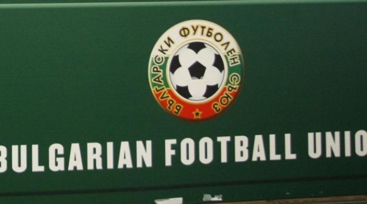 Кой е най-омразният ви отбор в българския професионален футбол?