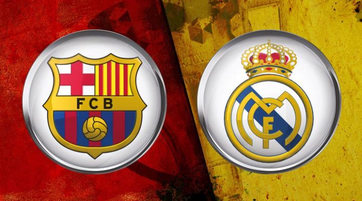 Как ще завърши дербито между Барселона и Реал Мадрид?
