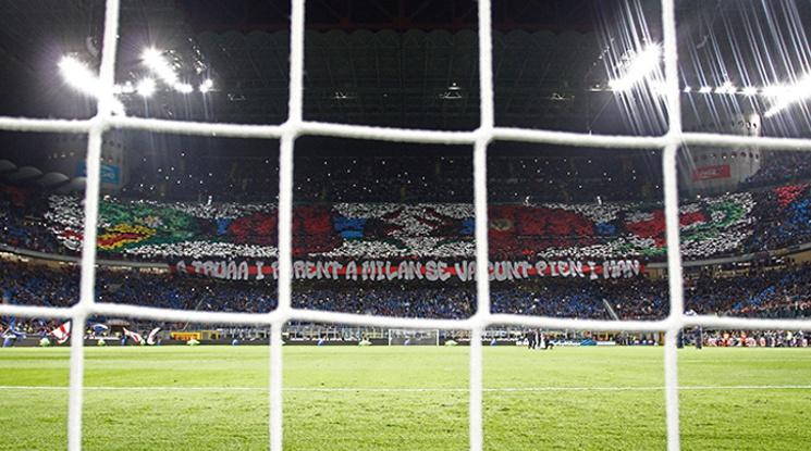 Как ще завърши дербито между Милан и Интер?