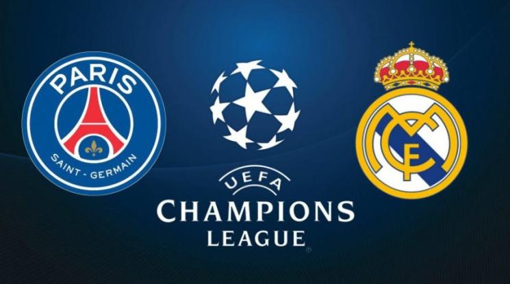Ще успее ли ПСЖ да отстрани Реал Мадрид от Шампионската лига?