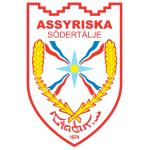 Асириска