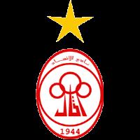 Ал Итихад Триполи