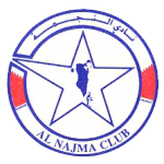 Ал Наджма