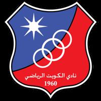 Ал Кувейт