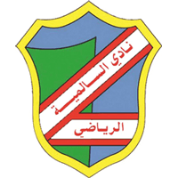 Ал Салмиях