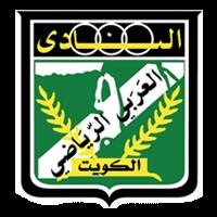 Ал Араби Кувейт