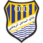 Ал Сахел