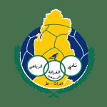 Ал Гарафа