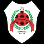 Ал Раян