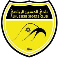 Ал Хюсеин